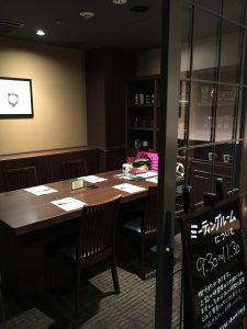 タリーズコーヒーのミーティングルーム