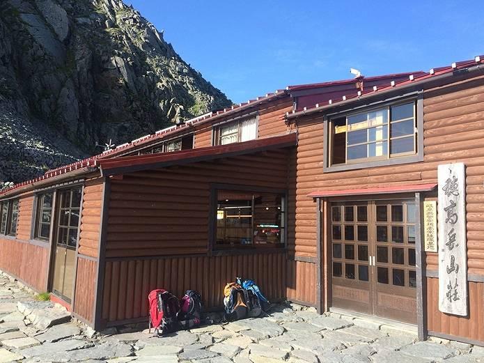 山ガール講座の新しいテーマは、「初めての山小屋泊」に決まりました!