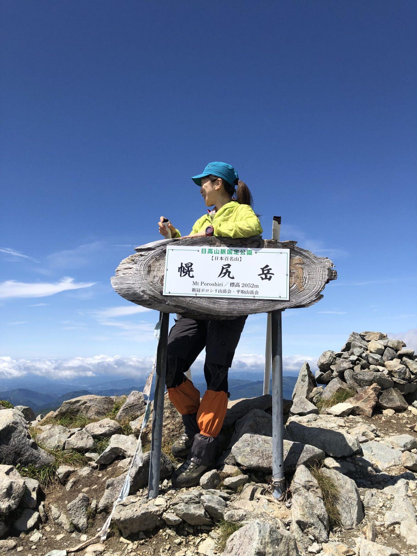 100名山60座目!北海道の幌尻岳へリベンジ登山。額平川コースの渡渉はひたすら楽しかったです!